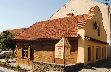 Музей истории Городницы