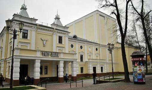 Театр кукол в Гродно